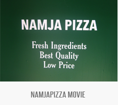 NAMJAPIZZA MOVIE